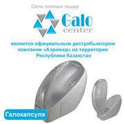 Галокапсула - компактная соляная пещера