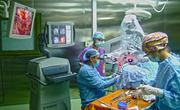 Национальный центр нейрохирургии